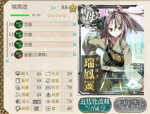 Shot_55