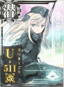 潜水艦「U-511」レシピ | 艦これ攻略