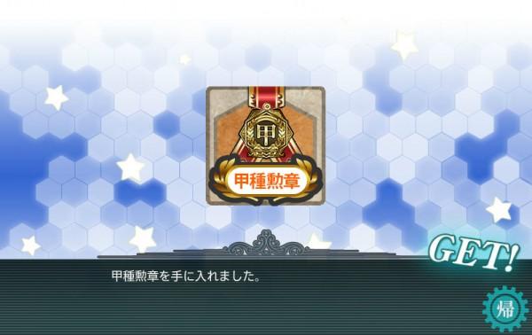 Shot_102
