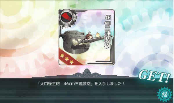 Shot_29