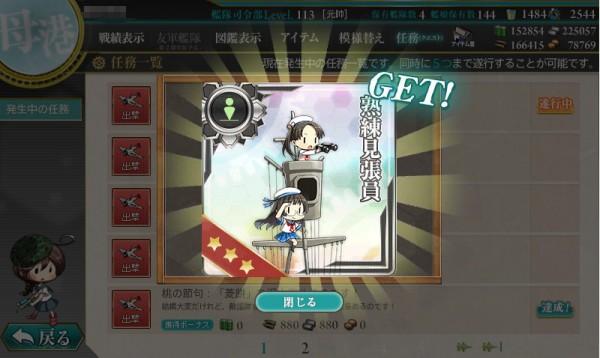 Shot_2_1