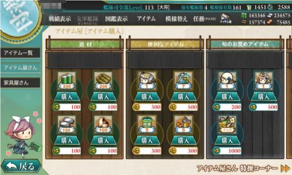 Shot_36