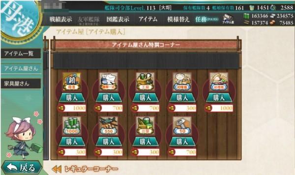 Shot_37