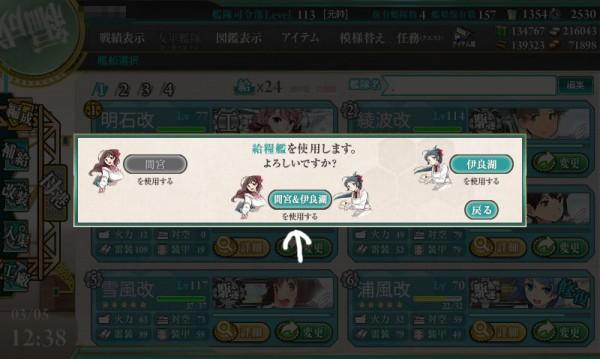 Shot_47
