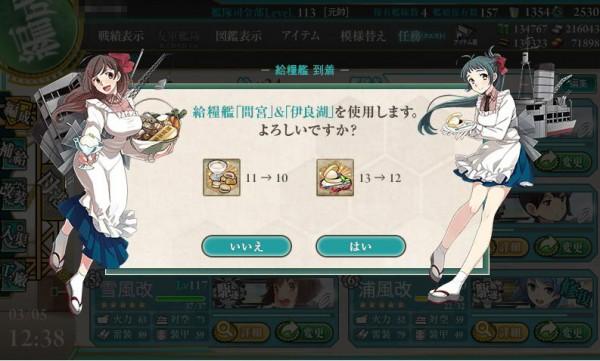 Shot_48