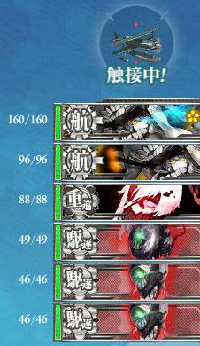 Shot_28