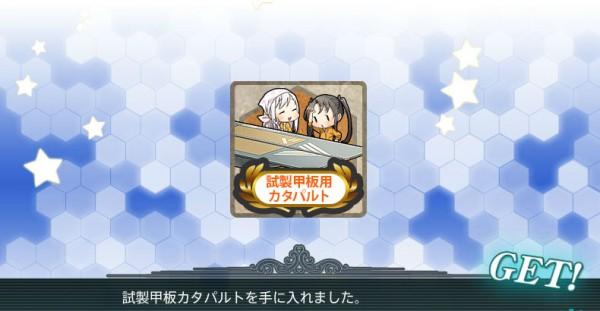 Shot_7