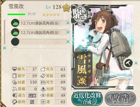 Shot_8