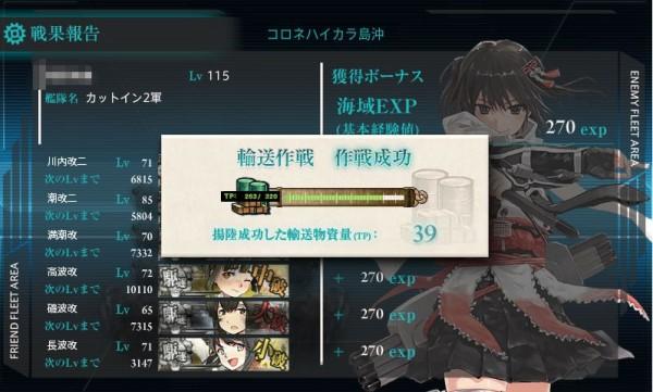 Shot_30