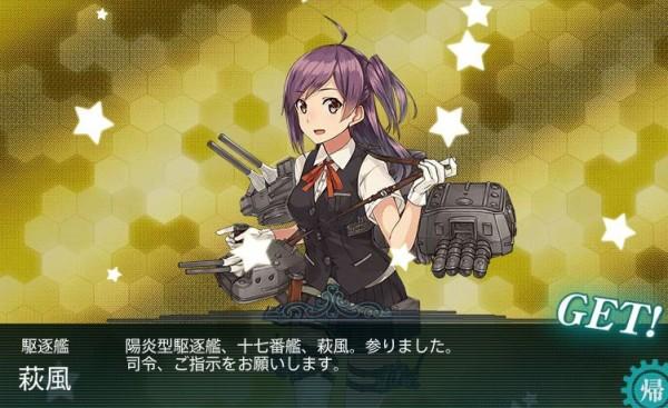 Shot_3
