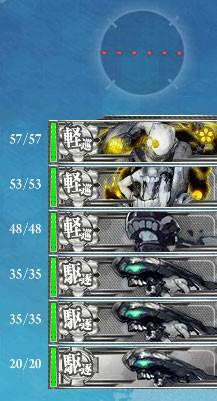 Shot_44