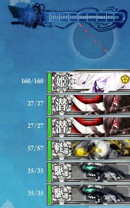 Shot_1