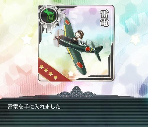 Shot_23