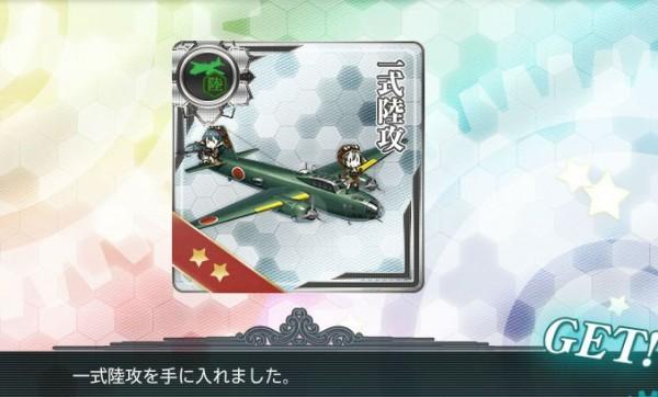 Shot_38