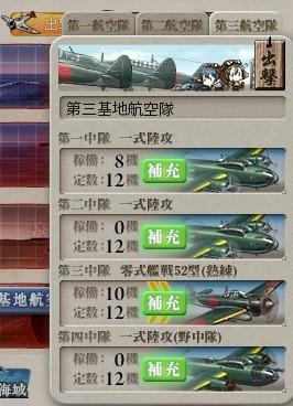 Shot_46