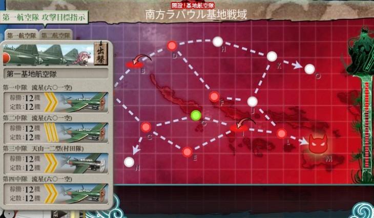 Shot_6