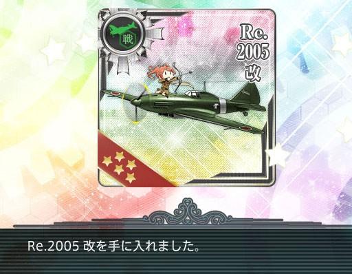 Shot_11