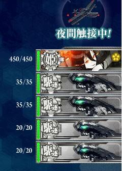Shot_89